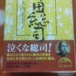 20121015171829.jpg